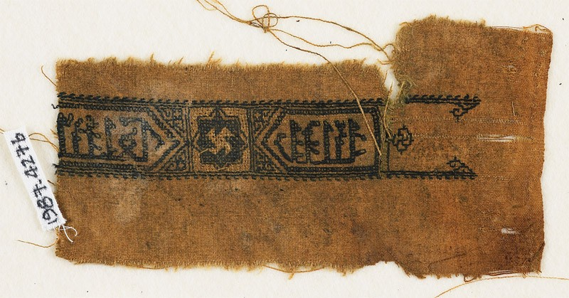 Textile fragment with alternating cartouches and squares (EA1984.427.b, front              )