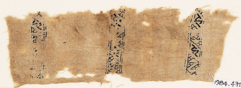 Textile fragment with three bands of lozenges (EA1984.471, front            )