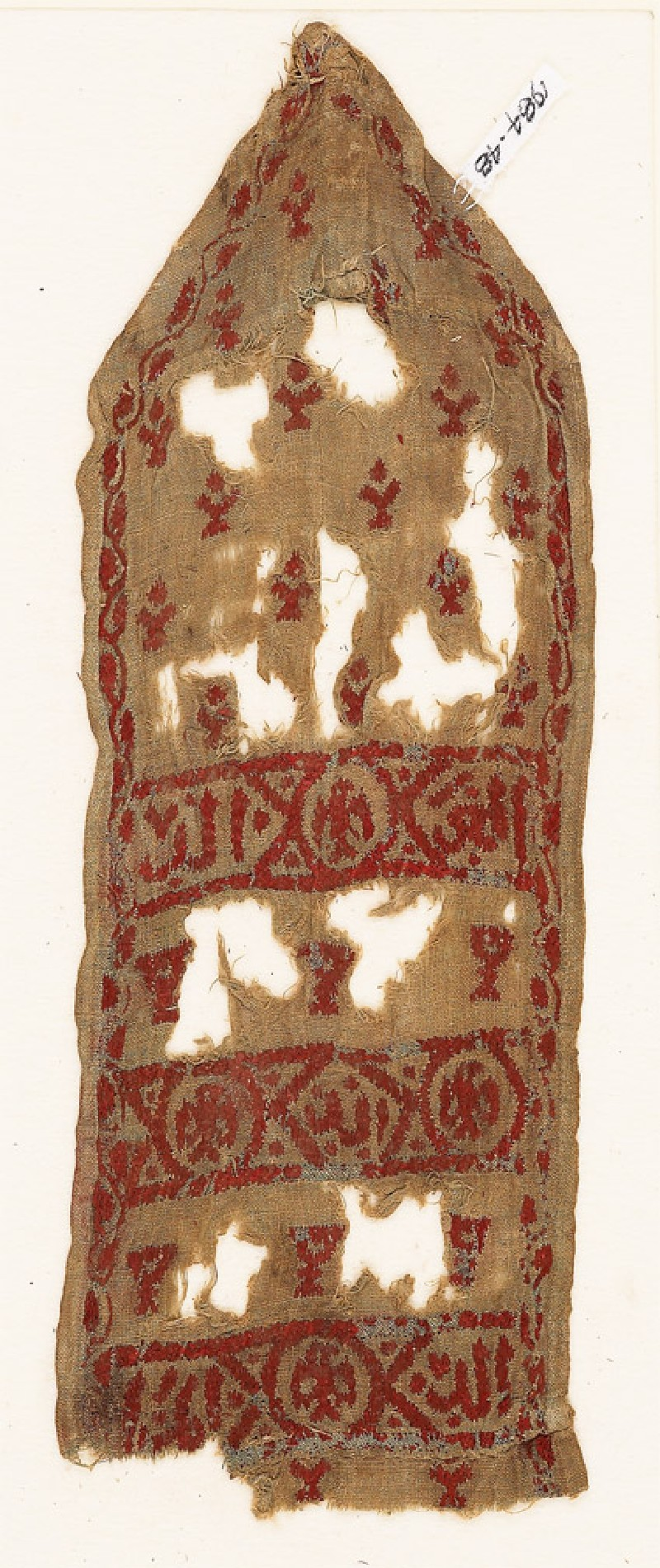 Tab with eagle blazons, chalices, and inscription, probably from an awning (EA1984.48, front           )