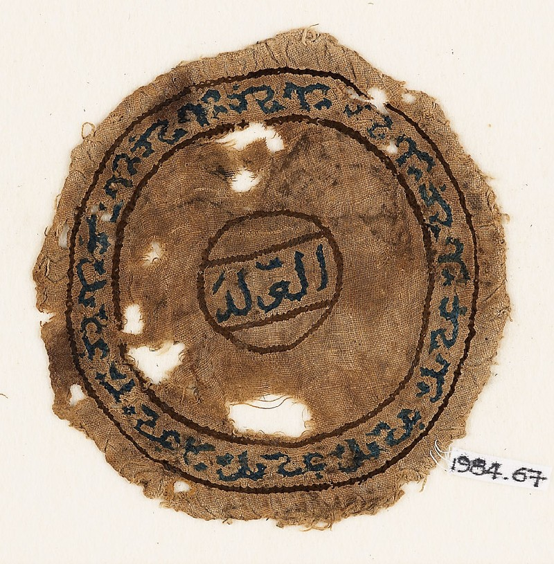 Textile roundel with blazon and inscription (EA1984.67, front           )