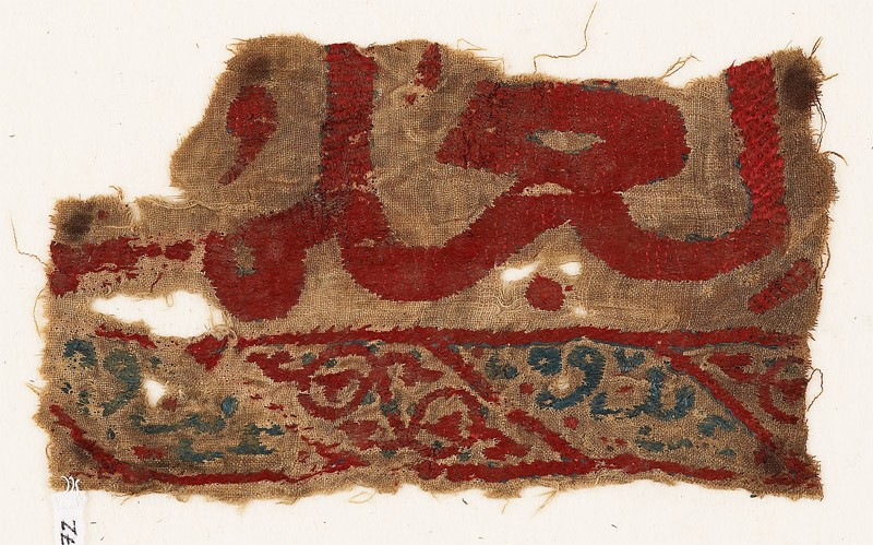 Textile fragment with remains of inscription (EA1984.72, front           )