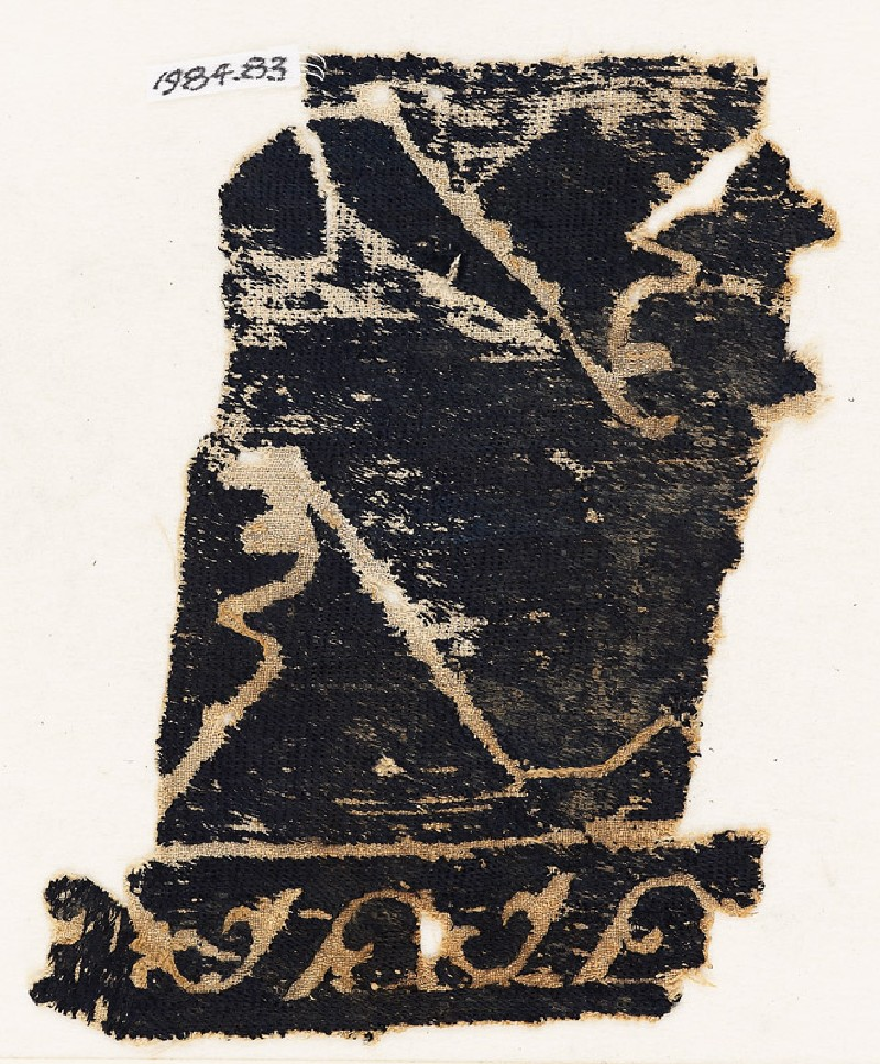 Textile fragment with tendrils, leaves, and possibly chevrons