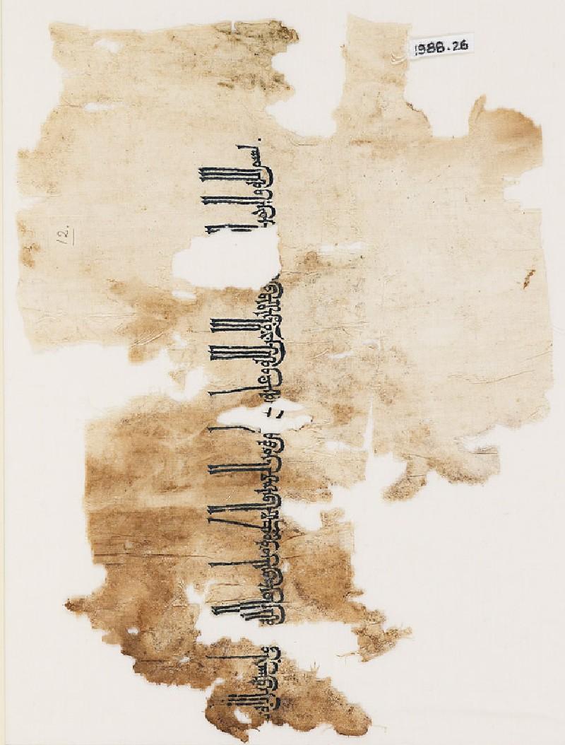 Textile fragment with tiraz band (EA1988.26, front           )
