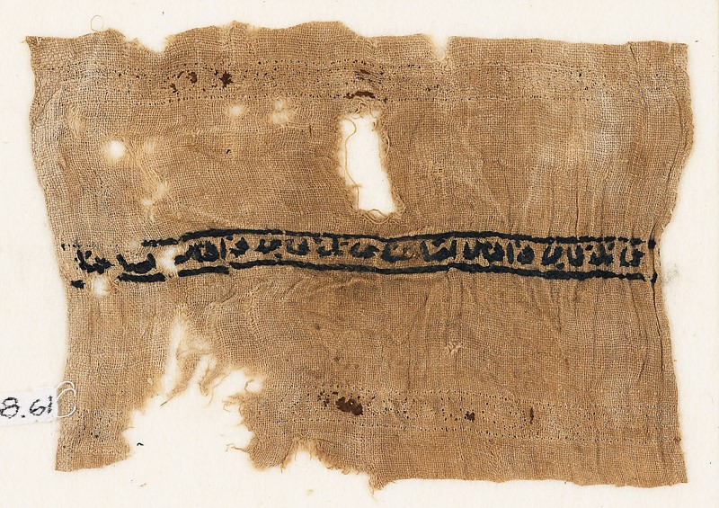 Textile fragment with band of inscription (EA1988.61, front           )