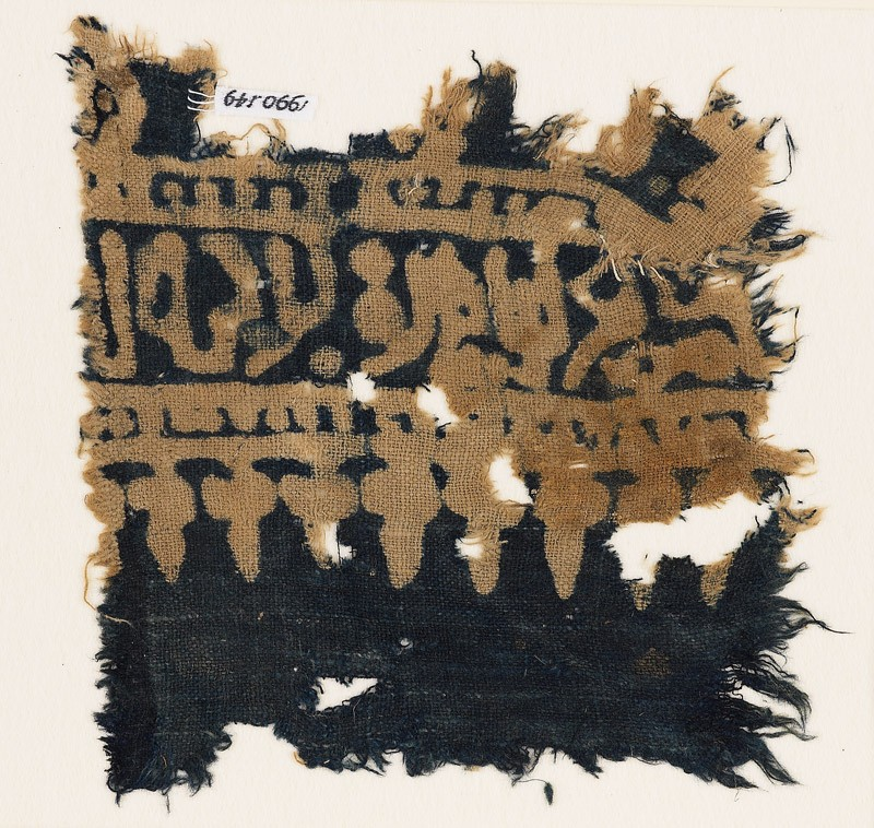Textile fragment with Arabic-style script, dots, and stylized leaves or trees