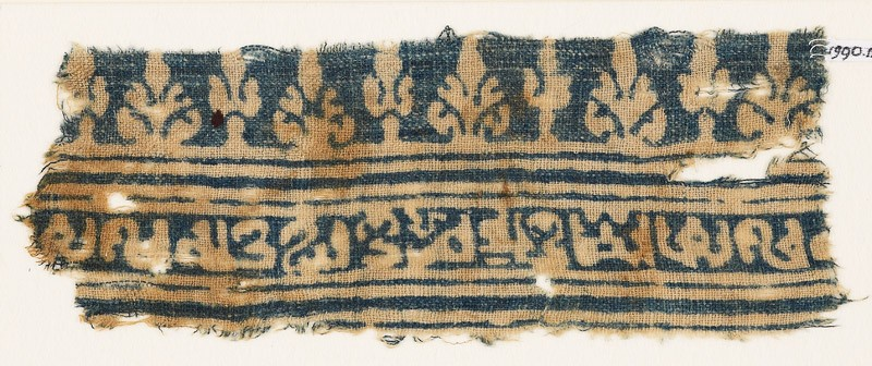 Textile fragment with inscription, lines, stylized palmettes, and possibly trees (EA1990.150, front            )