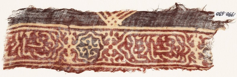 Textile fragment with linked cartouches and Persian-style script (EA1990.630, front            )