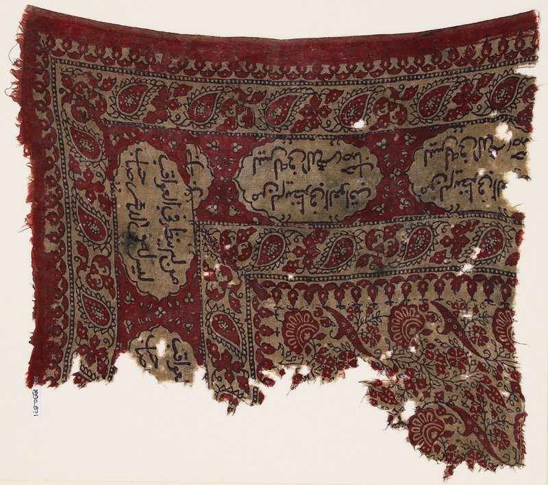 Textile fragment with flowers and Arabic inscription (EA1990.871, front            )