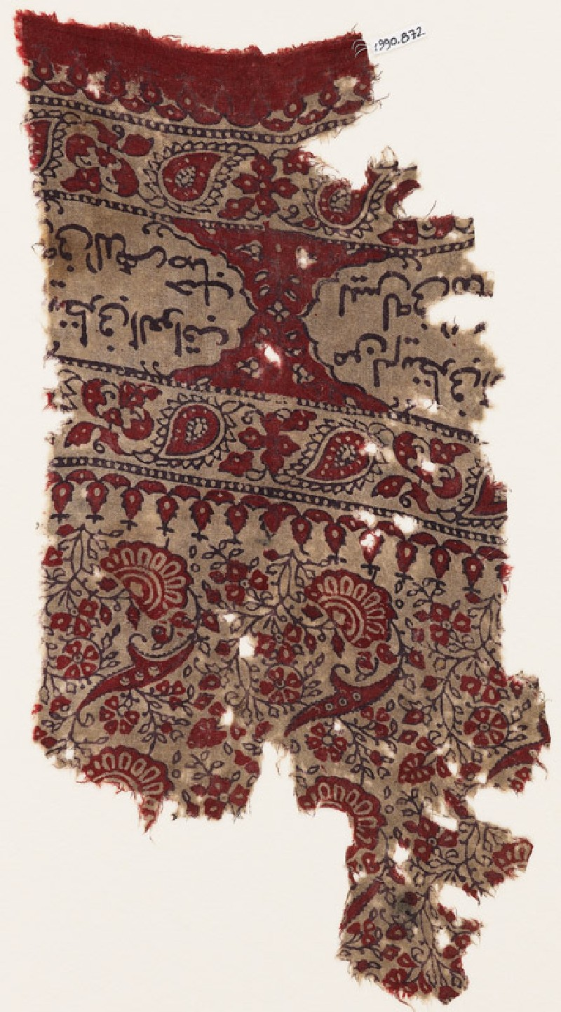 Textile fragment with flowers and Arabic inscription (EA1990.872, front            )