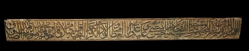 Calligraphic panel, possibly from a cenotaph, with naskhi script