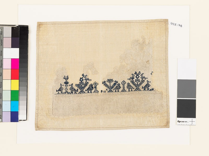 Textile fragment with stylized pairs of birds and trees (EA1993.178, front            )