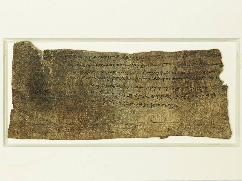 Bactrian Greek tax receipt (EA1994.79, front           )