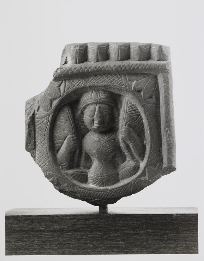 Plaque with the seated figure of Surya, the sun god (EA1998.212)