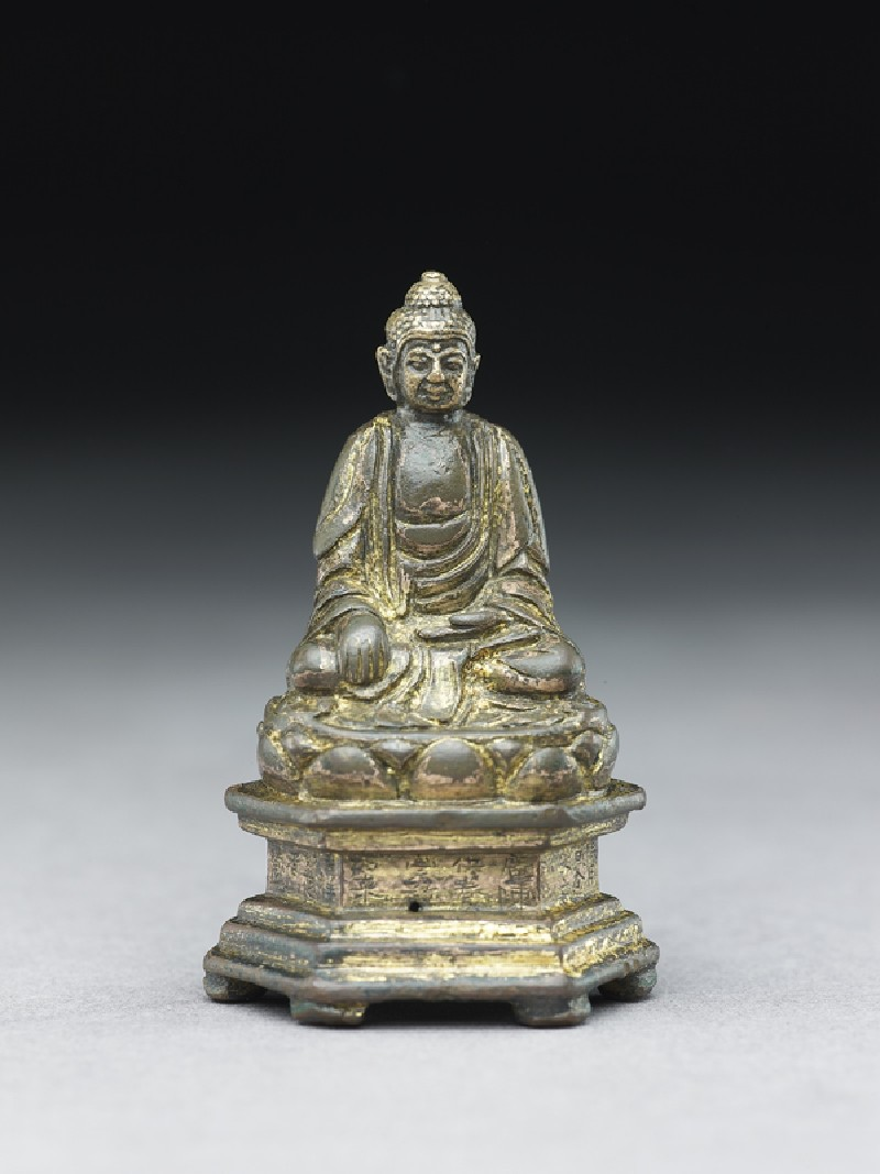 Seated Buddhist figure (EA1999.40, front           )