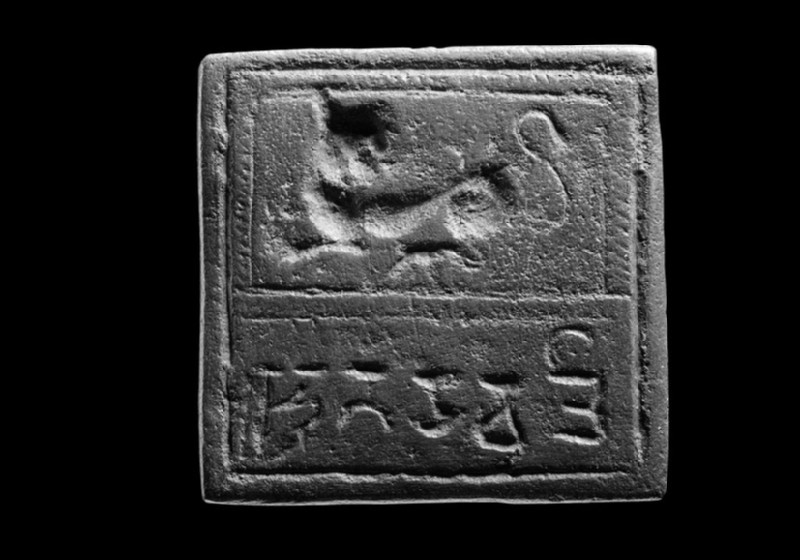 Seal with a prancing lion and inscription in Gupta Brahmi (EA2005.76)