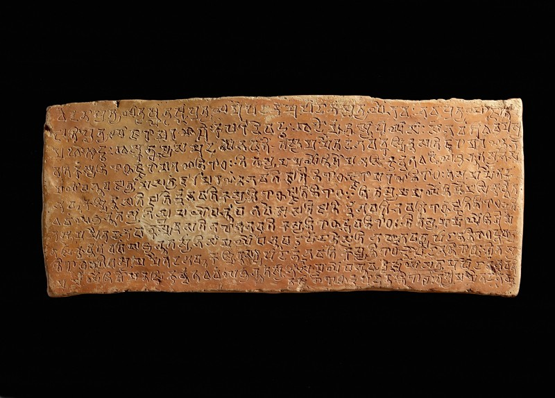Brick inscribed with the Sutra on Dependent Origination (EAX.404, side         )