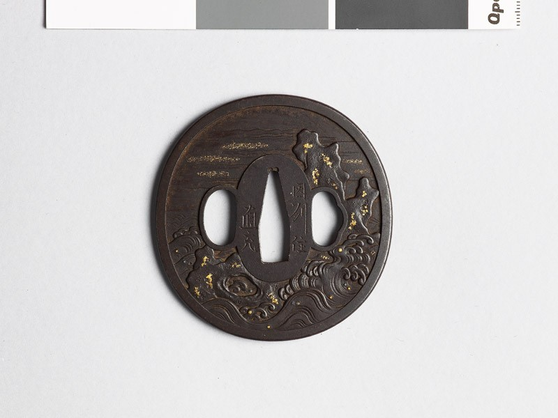 Tsuba with rocks and waves (EAX.10453, front           )