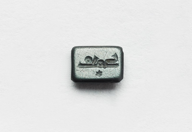 Rectangular bezel seal with kufic inscription and a star