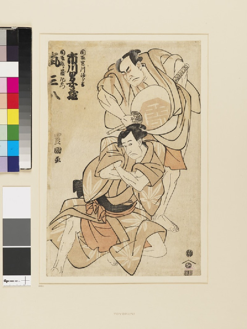 Ichikawa Omezō I holding a large fan and looking down over the shoulder of Arashi Sanpachi (EAX.4164, front          )