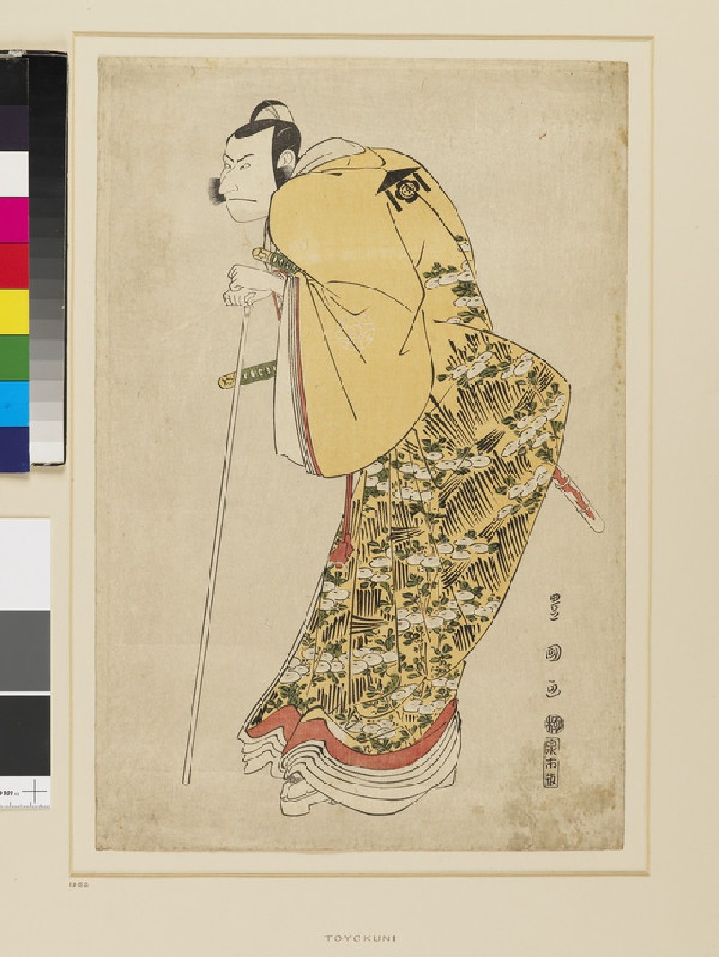 Nakamura Nakazō II as Kudō Suketsune (EAX.4171, front          )