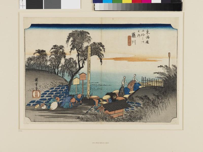 Fujikawa: Scene at Post Outskirts (EAX.4288, front          )