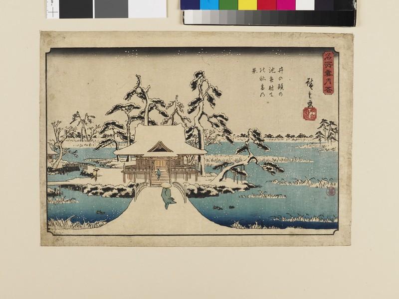 Snow at Benten Shrine at Inokashira Pond (EAX.4324, front          )