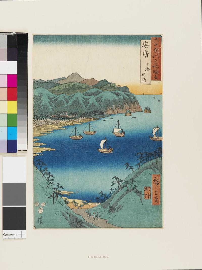 Uchiura, Kominato in Awa Province (EAX.4340, front          )