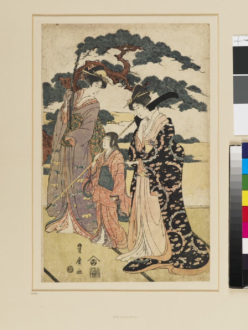 A youth of noble birth carrying a halberd (hoko) walks beneath a pine tree with a lady on either side (EAX.4700, front          )