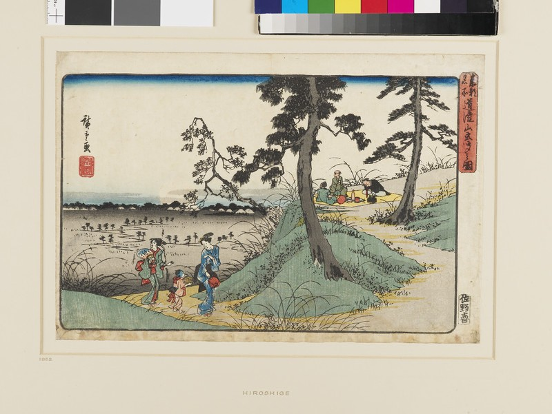 Listening to Insects, Mount Dokan (EAX.4733, front          )