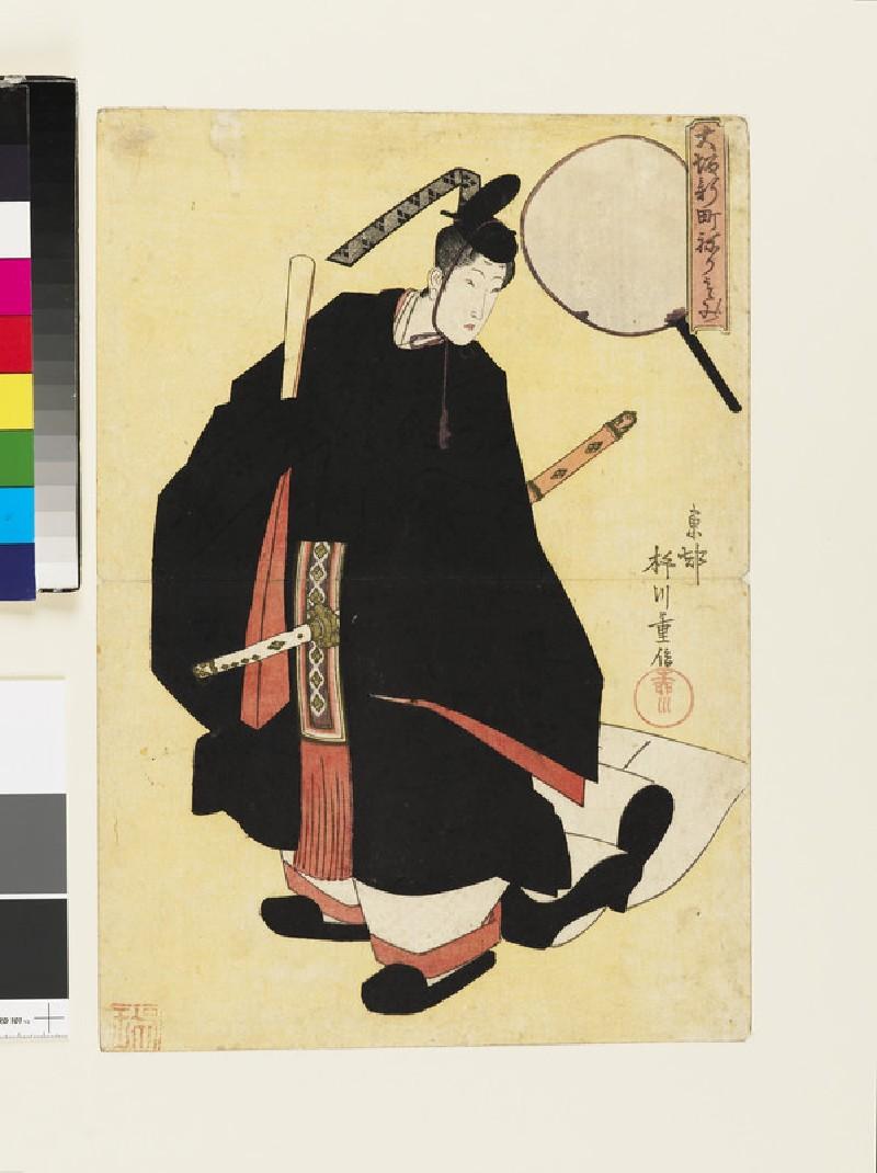 Momotsuru of the Kaideya as the God of Writing (EAX.4747, front          )