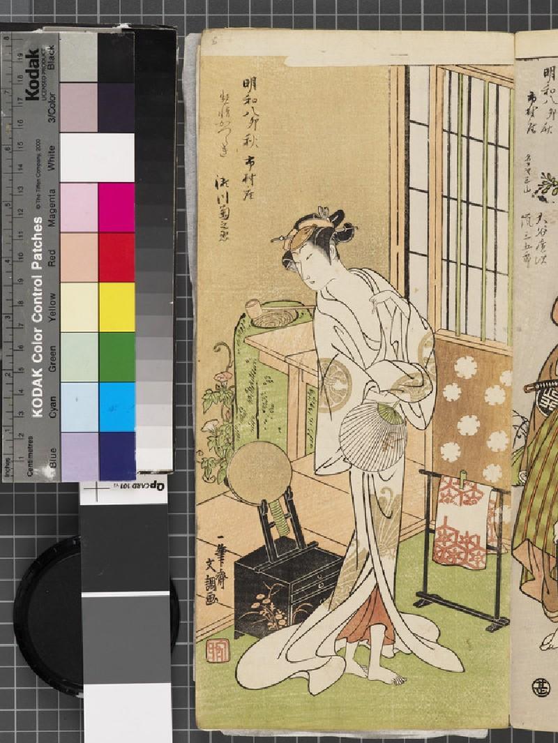 Segawa Kikunojō II (EAX.4800, front          )