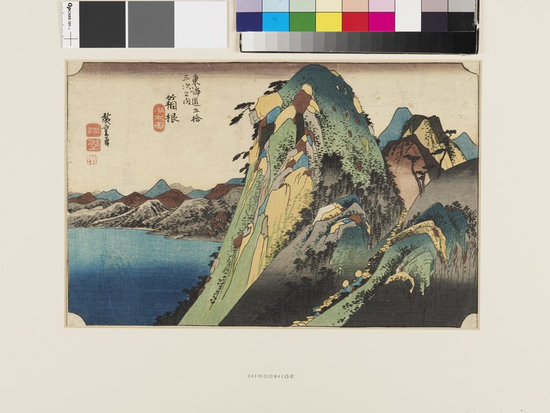 View of the lake at Hakone (EAX.4830, front          )