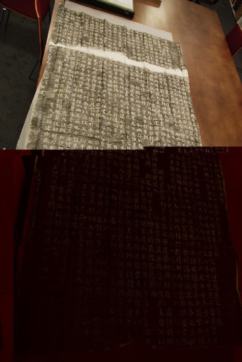 Stele inscription of Xuanmita Pagoda (EA1957.7.7, record shot)
