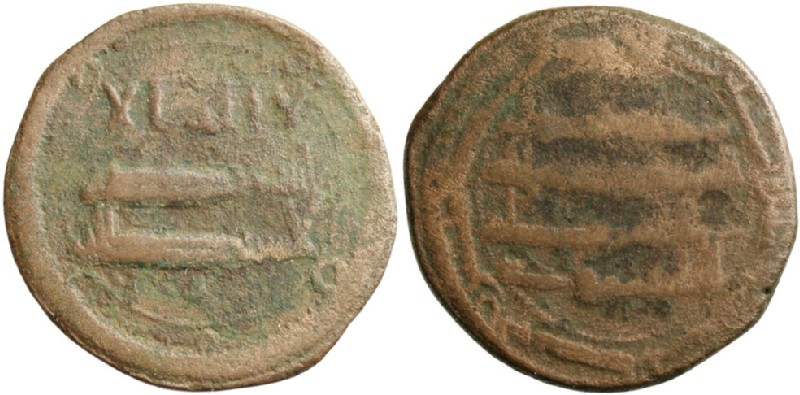 (HCR10994, obverse and reverse, record shot)