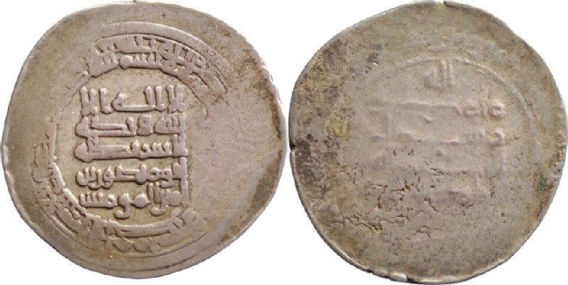 (HCR12748, obverse and reverse, record shot)