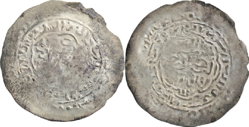 (HCR16596, obverse and reverse, record shot)