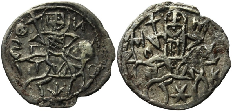 (HCR20969, obverse and reverse, record shot)