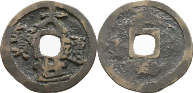 (HCR35219, obverse and reverse, record shot)
