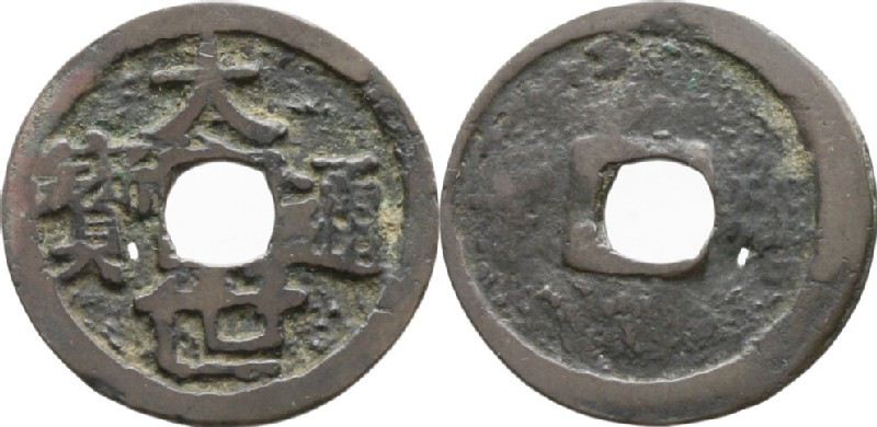 (HCR35225, obverse and reverse, record shot)