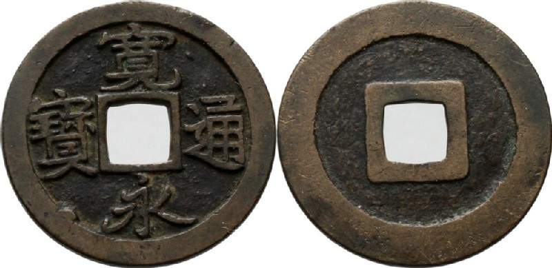 (HCR35310, obverse and reverse, record shot)
