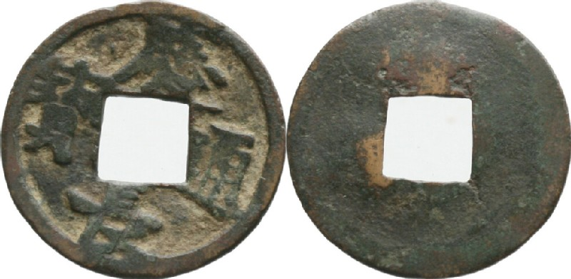 (HCR35448, obverse and reverse, record shot)