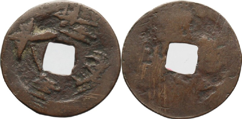 (HCR35759, obverse and reverse, record shot)