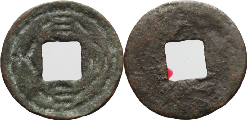 (HCR35802, obverse and reverse, record shot)
